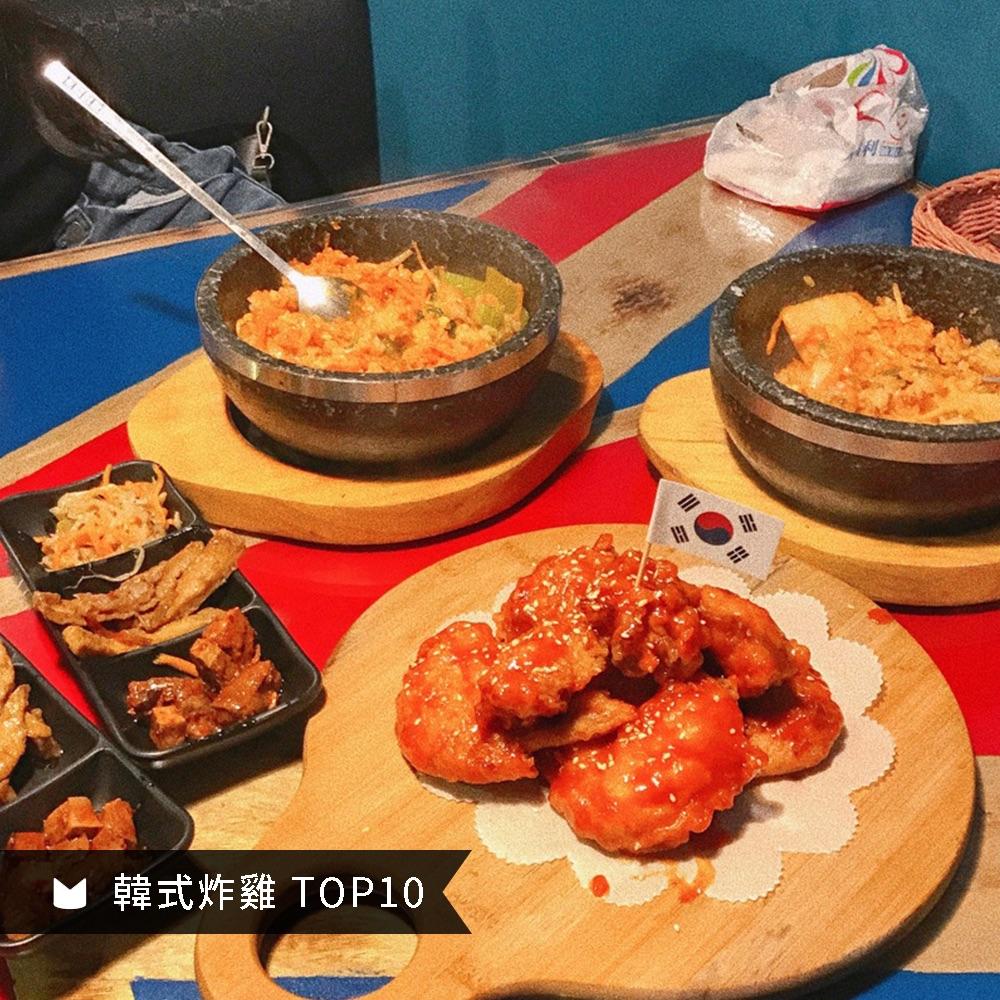 木槿燒韓國料理
