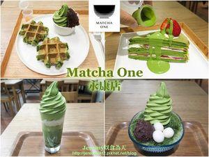 Matcha One 永康店
