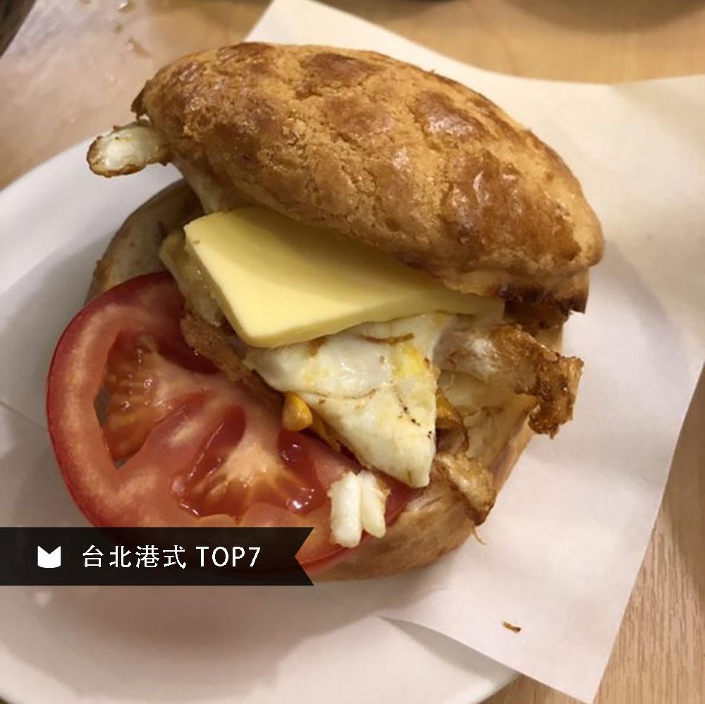 華嫂冰室 台北 WasoTaipei
