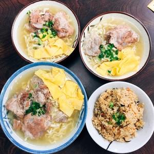 浜屋沖繩麵