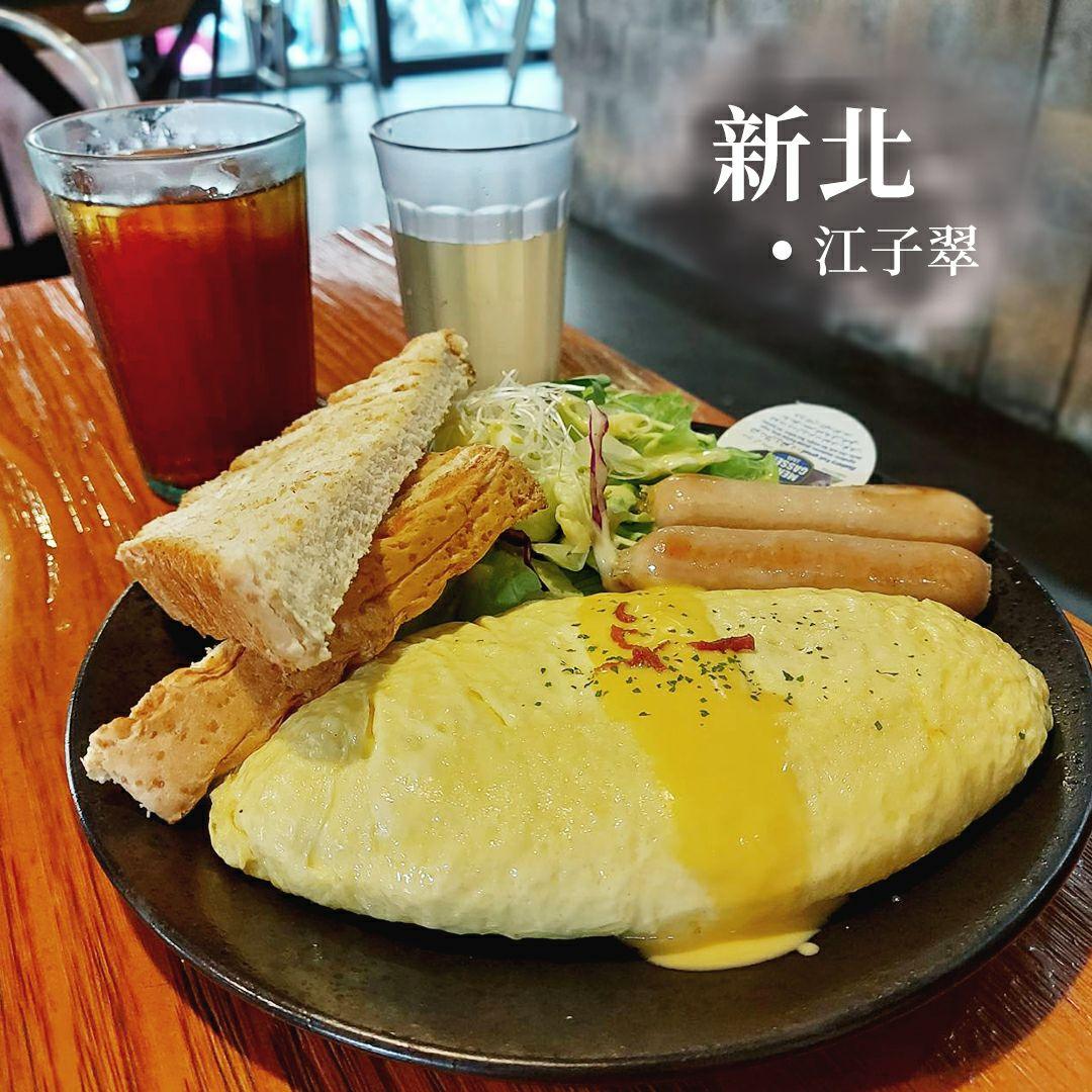 起家厝 Khi Ke Tshu Cafè