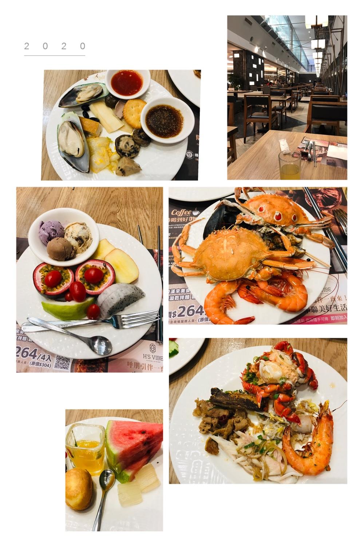 漢來海港自助餐廳 HARBOUR 台北天母店