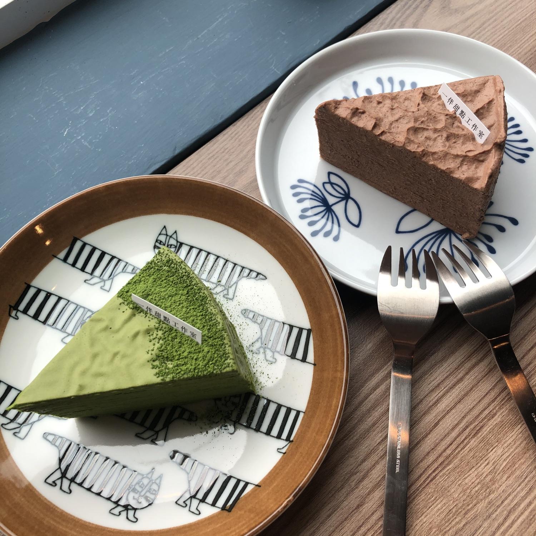 一伴甜點工作室 R. Y. Cafe