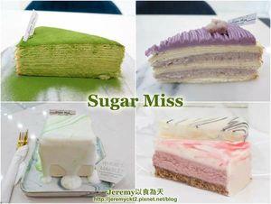 Sugar Miss