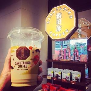 猿田彥咖啡 誠品南西店
