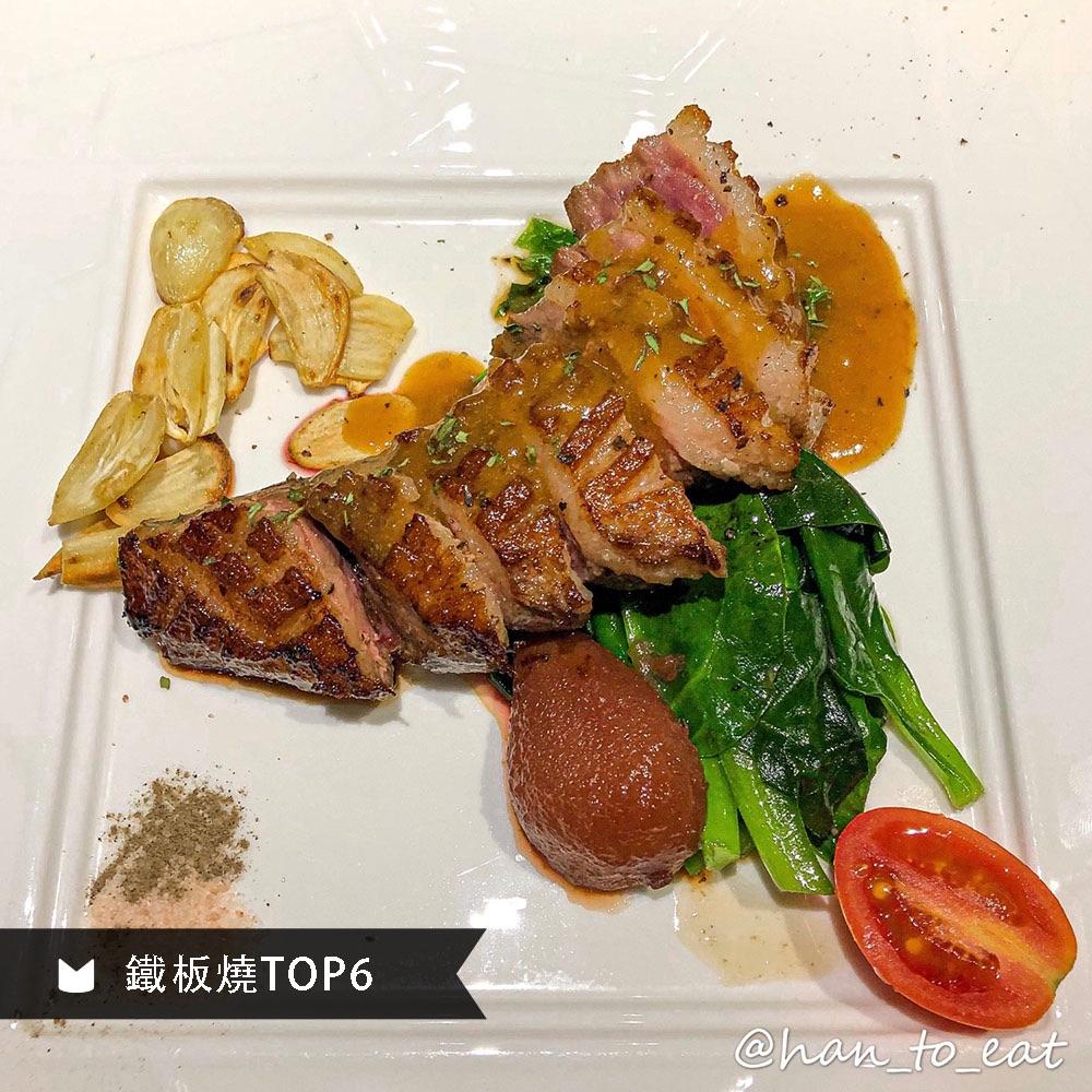 享廚鐵板燒Enjoy Teppanyaki