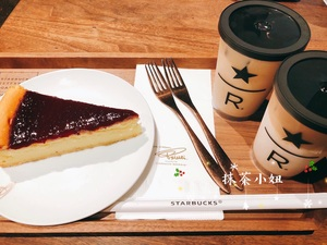 Starbucks Reserve Roastery 星巴克臻选上海烘焙工坊