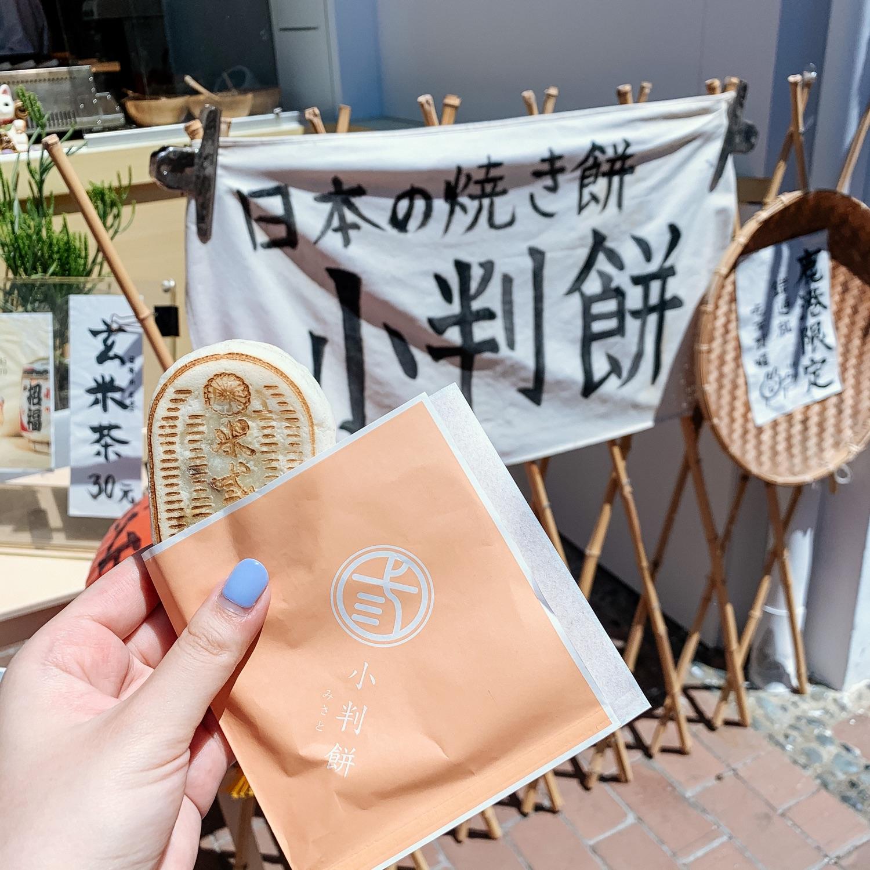 米弎豆お茶処 / MISATO