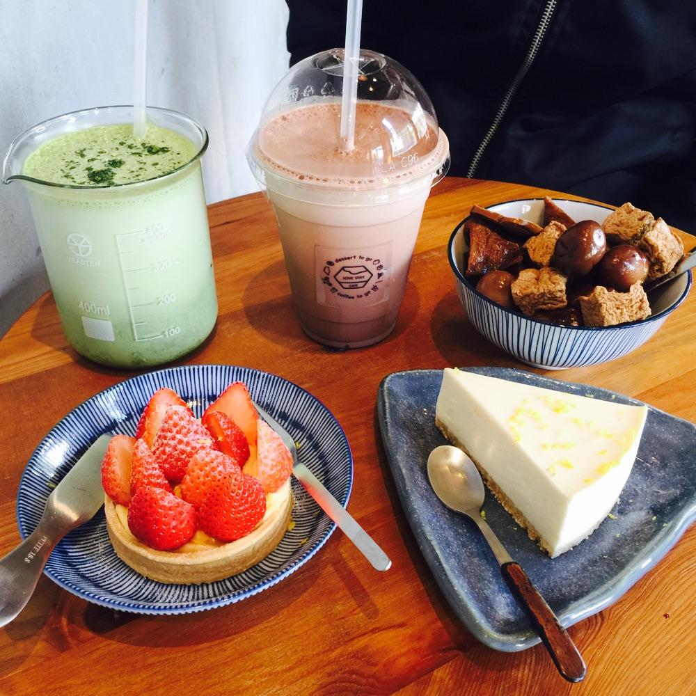 彰化美食-樂居咖啡