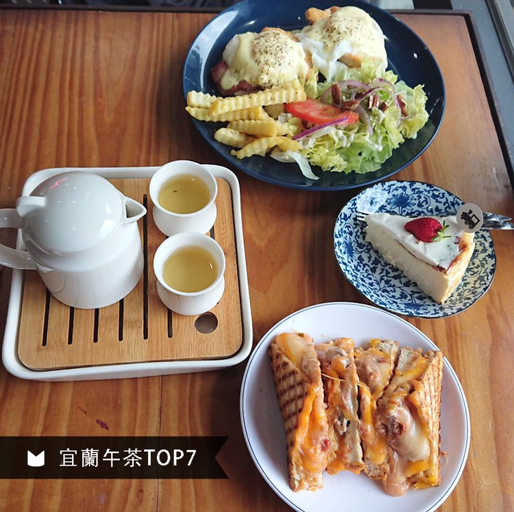 Cafe slow train 小火車咖啡館