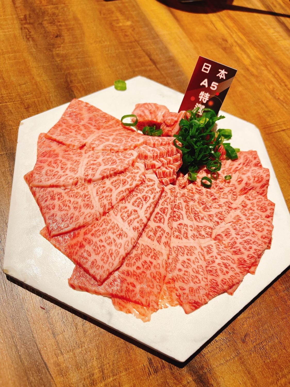 富田和牛 燒肉