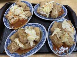 香廚臭豆腐米粉羹