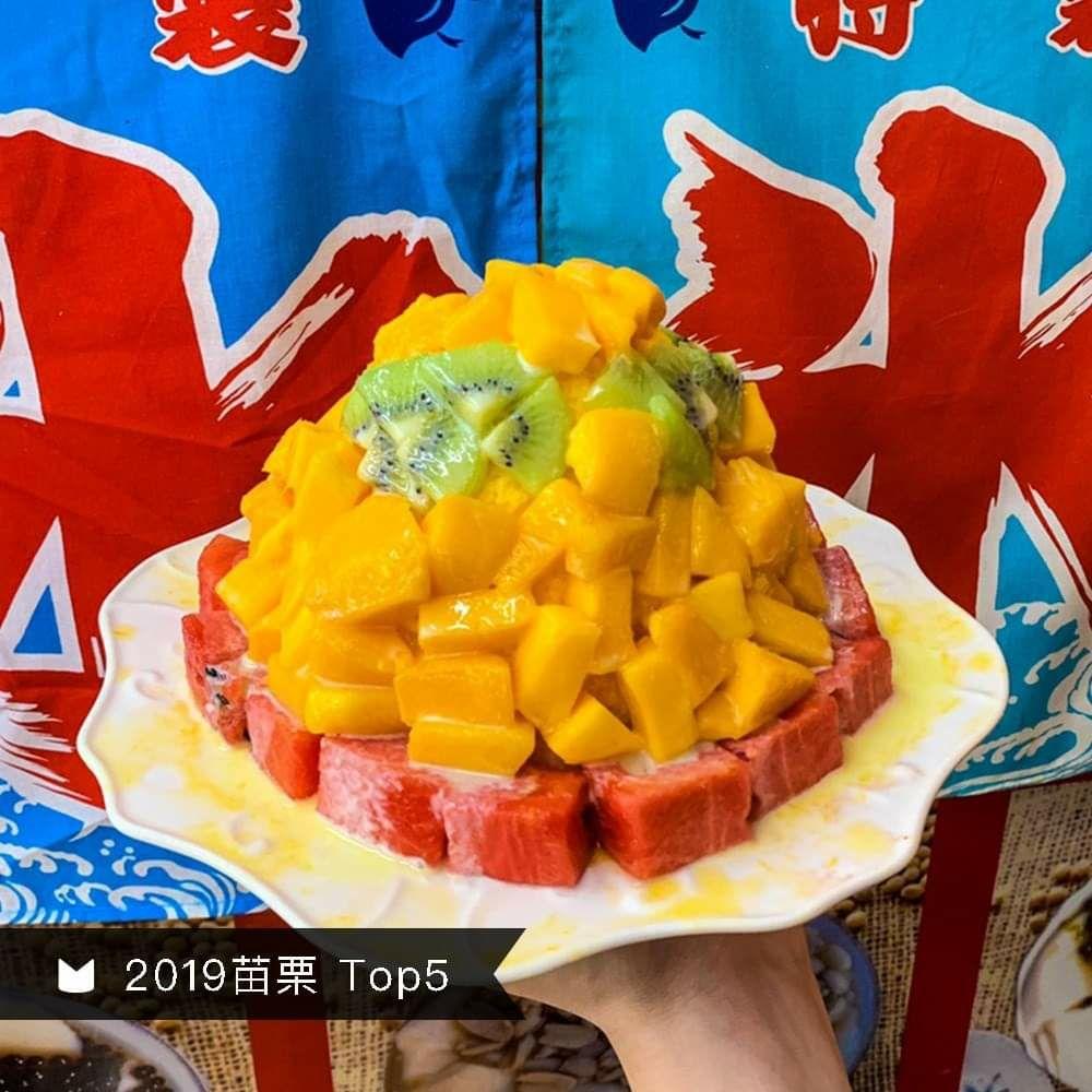 祥賀芒果牛奶冰