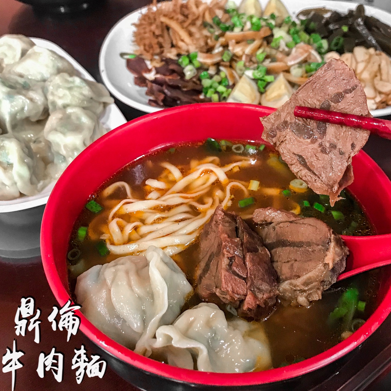 鼎倫牛肉麵(太麻里)