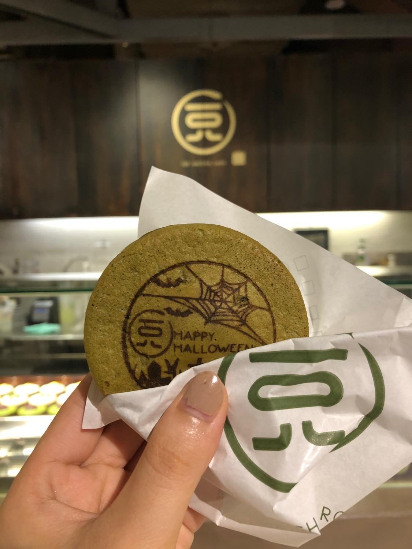 108 Matcha Saro 抹茶茶廊 京站時尚廣場店