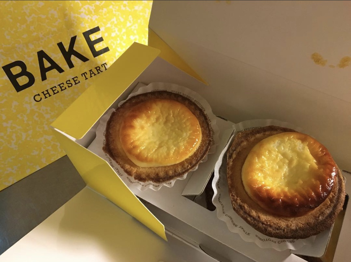BAKE CHEESE TART 新光三越南西3館店