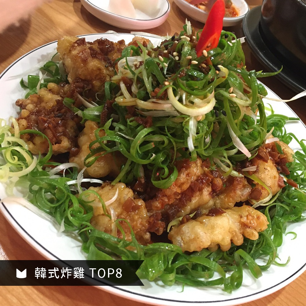 TAEBAN大發韓式特色料理 南京