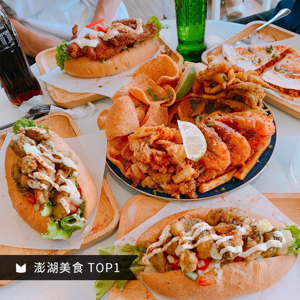 漁市場 FishMarket Peng Hu