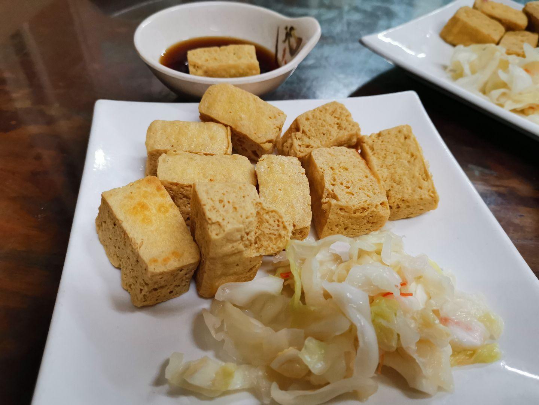蘭潭臭ㄇㄇ香豆腐