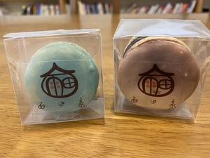 雨田家馬卡龍專賣店Amedaya Macaron