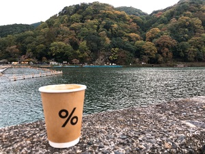 % Arabica 京都嵐山店