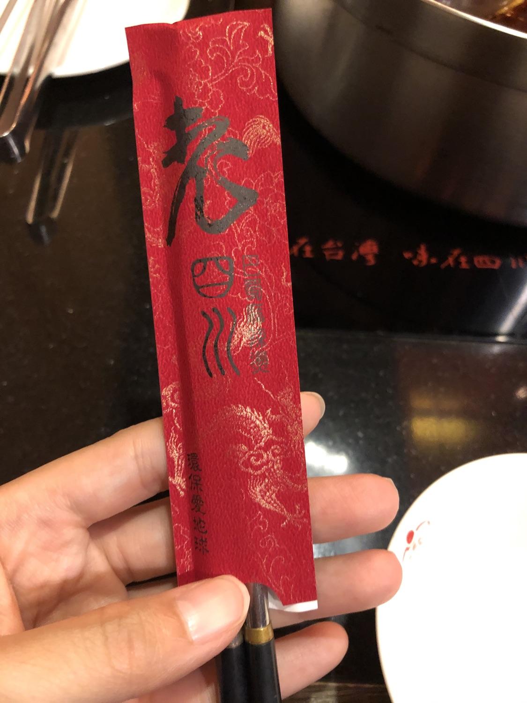 老四川巴蜀麻辣燙 台北南京店