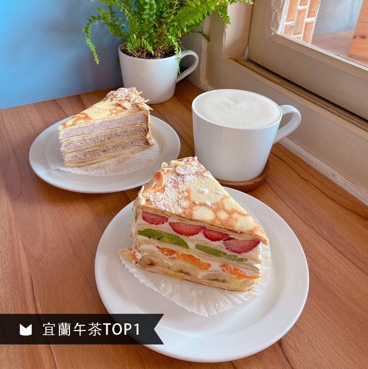 食聚咖啡 GATHER Cafe
