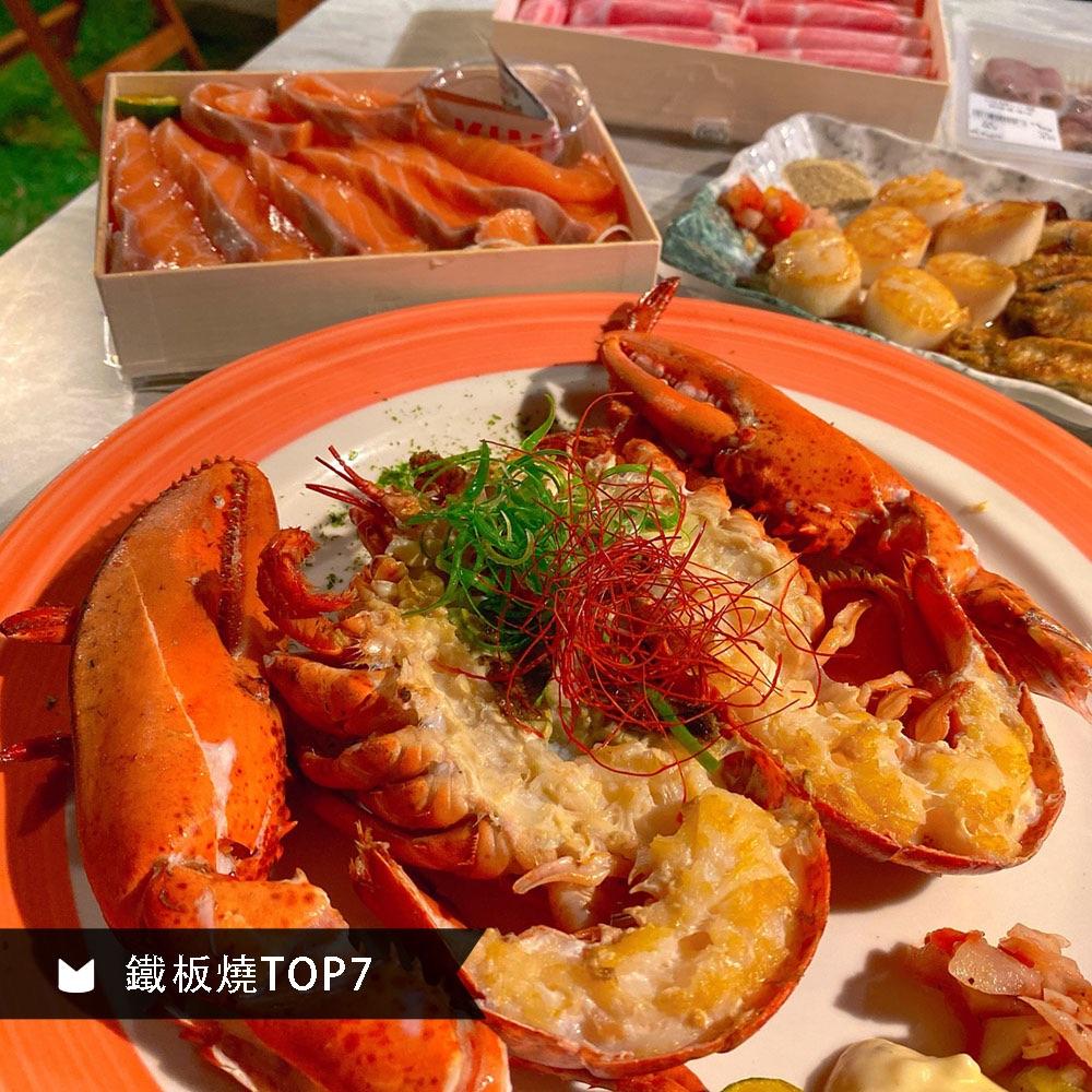 風車驛站 Teppanyaki & hot pot & market