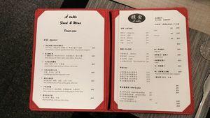 樸食 à table 金門