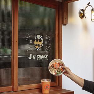 豆²🍭 台中美食