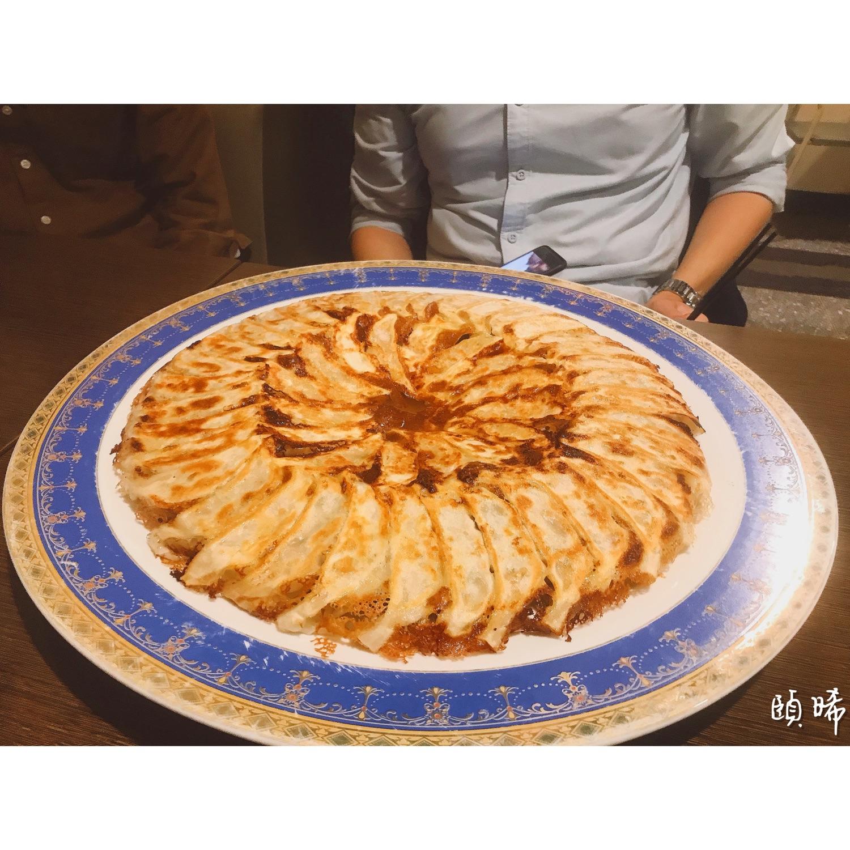西川家~燒き餃子