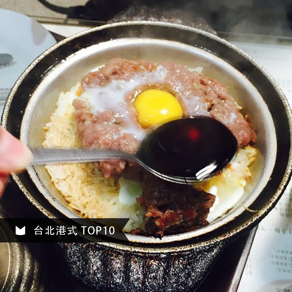 維記茶餐廳 西門店