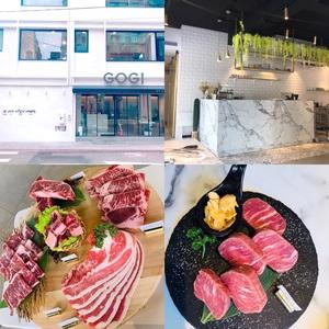 GOGI GOGI韓式燒肉