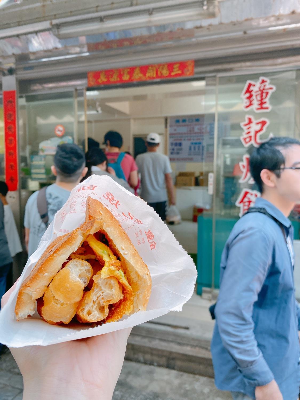鍾記燒餅 文康店