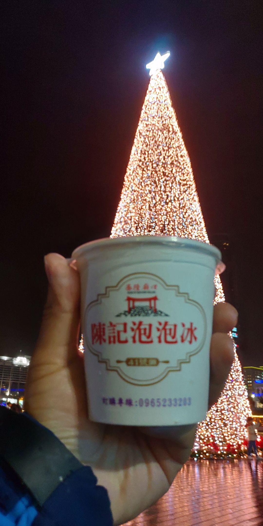 陳記泡泡冰 創始店