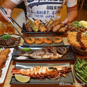 初恋燒日料餐酒館 Izakaya Bar
