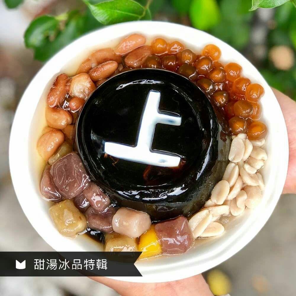 上輝仙草豆花店