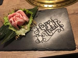 燒肉同話 燒肉同話台南新光西門店