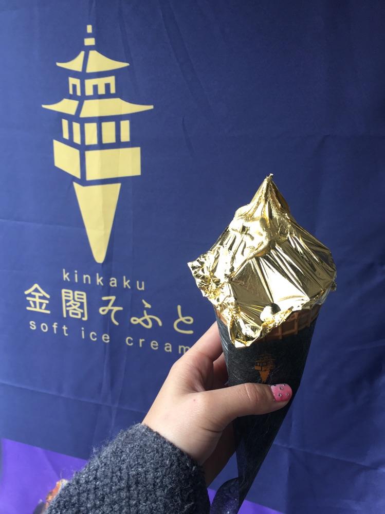 京都必吃美食-金閣寺