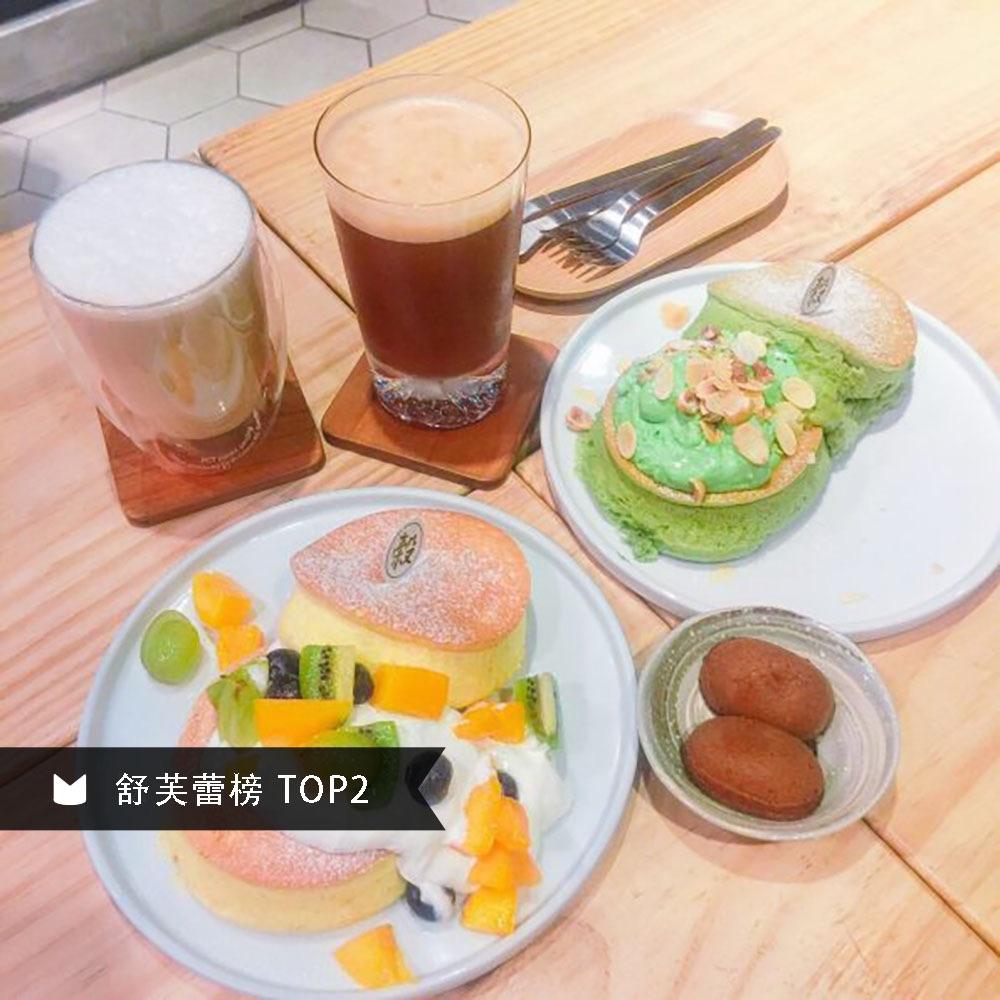 KoKu cafe'穀咖啡