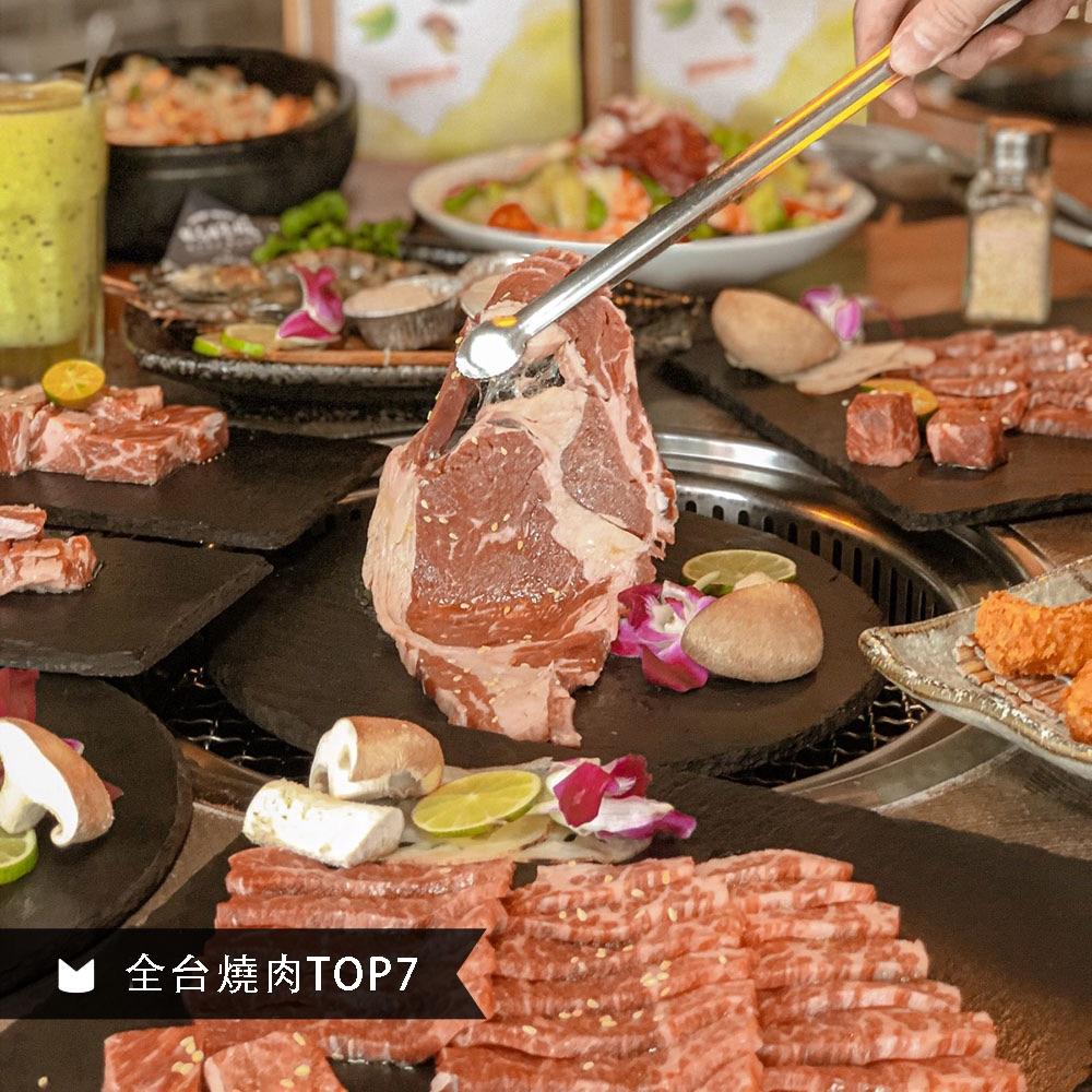 森森燒肉MoriMoriYakiniku 中科店