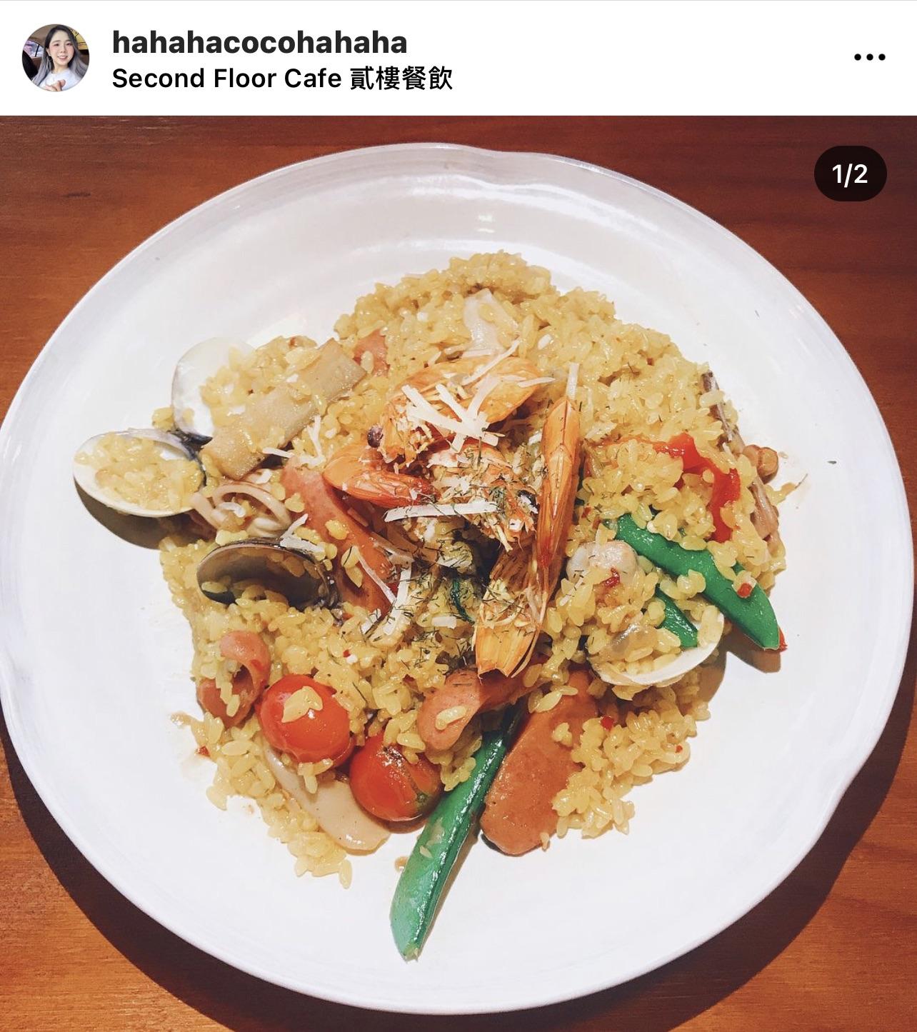 貳樓餐廳 Second Floor Cafe 高雄店