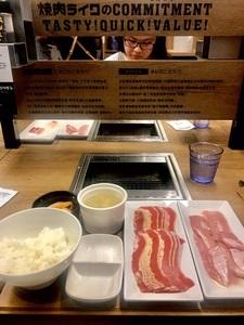 京站一人燒肉LIKE