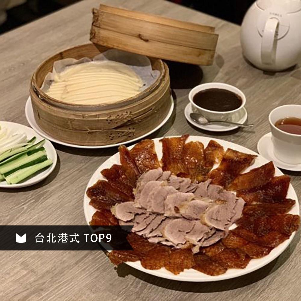 台北喜來登大飯店 辰園