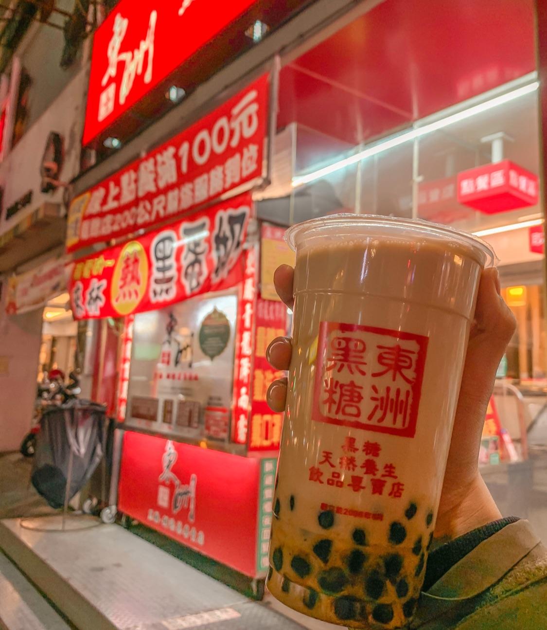 東洲黑糖奶舖 台南東寧總店