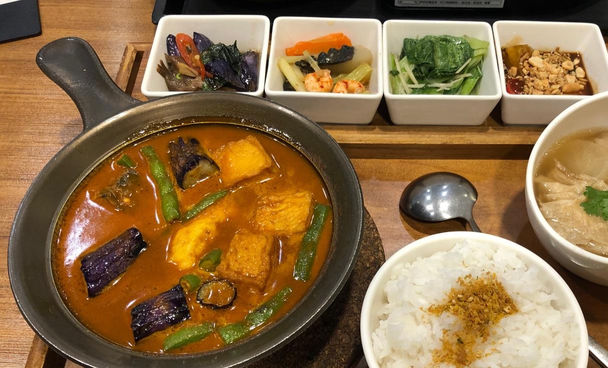 熱浪島南洋蔬食茶堂 斗六店