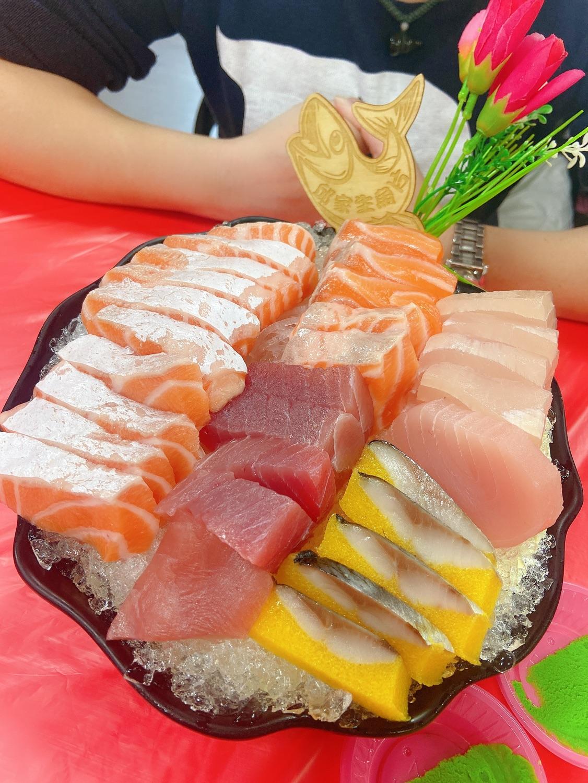 邱家生魚片 Qiu's Sashimi
