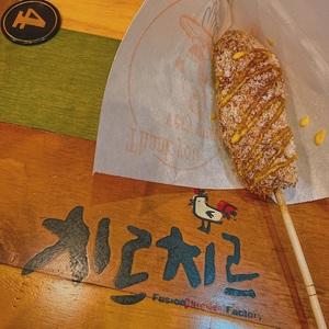 明朗米熱狗文化中心店