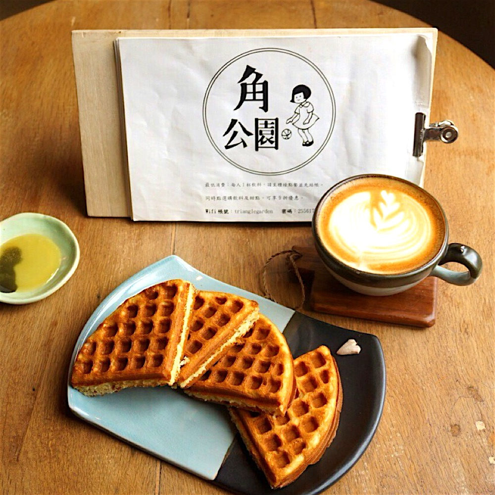 必吃台北美食-角公園咖啡